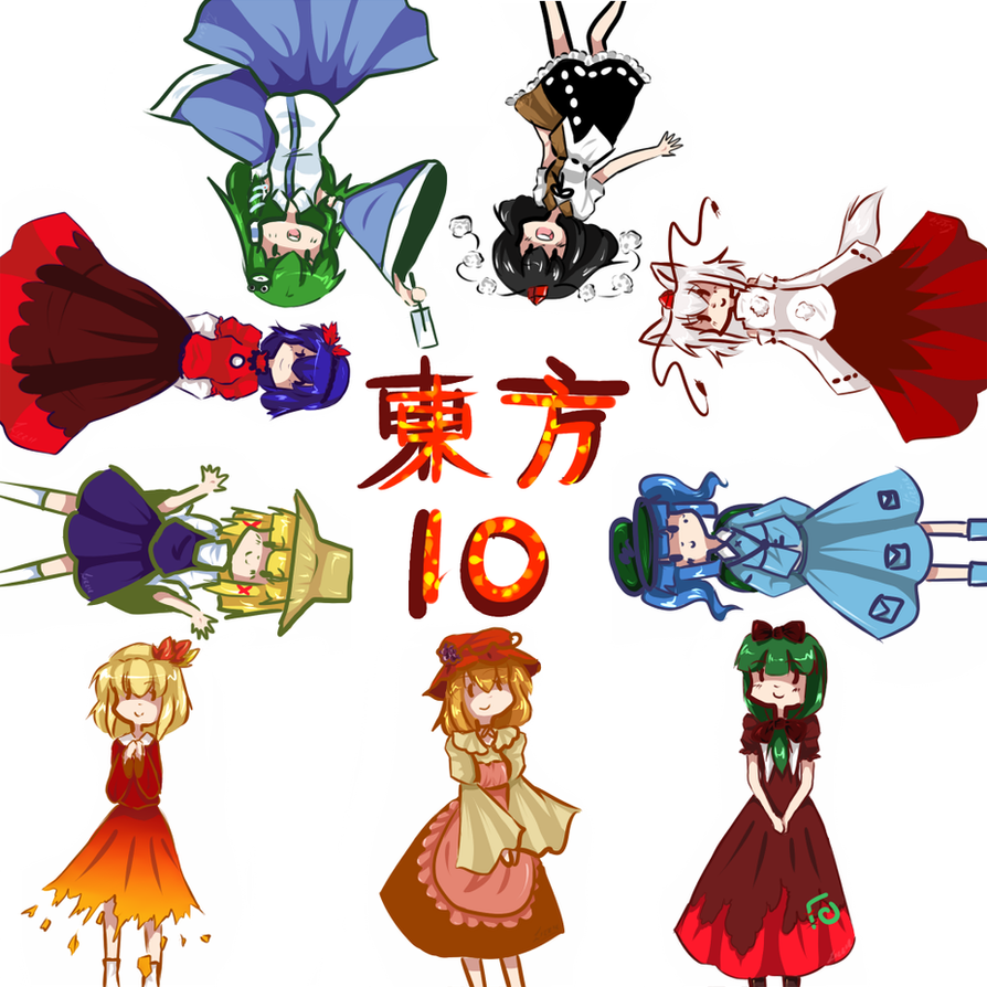 Count to 100 Touhou_10_by_momokoamaine-d55jray