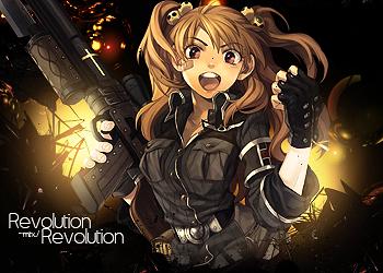 Revolution by memotexDSG