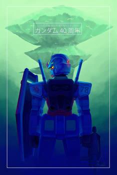 Gundam 40th Anniversary