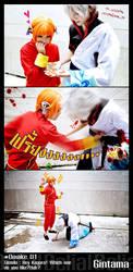 +Omake+Gintama - Cosplay by BeBelial