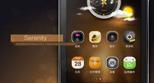 Miui mobile phone system icon by hileef
