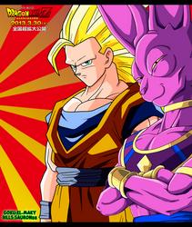Goku and Bills by Sauron88