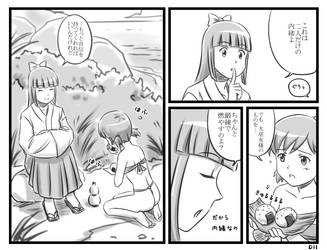 Amamiko: Sea Shrine Maidens 125 by Aster144