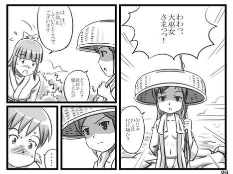 Amamiko: Sea Shrine Maidens 127