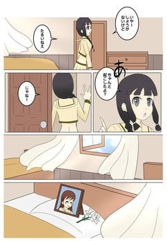 Kitakami and Oi 2