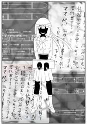 Kitakami and Oi 3