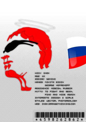 inok's Profile Picture