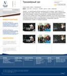 Valerysport inner page design