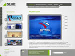 RBC-Soft multimedia-promo