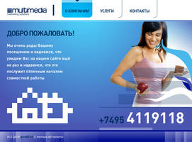 MultiMedia Marketing Solutions by inok