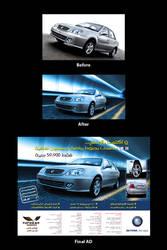 Geely car AD