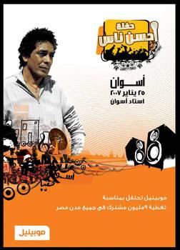 Mobinil Concert