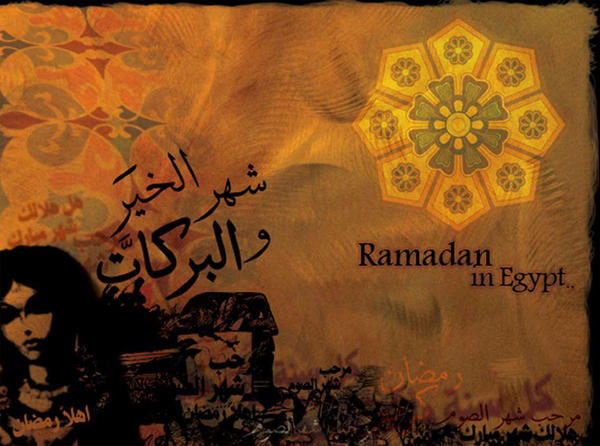 Ramadan artwork-02 by SNOBS