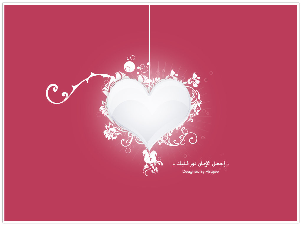 make-islam by alsajee