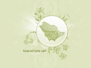 saudi-arabia-ksa