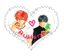RuHana Heart Stamp1 by HanaUkeLove