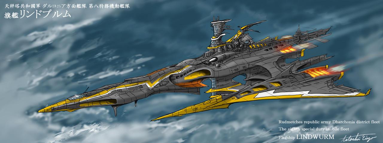 Aerial battleship LINDWURM by TateishiEigo