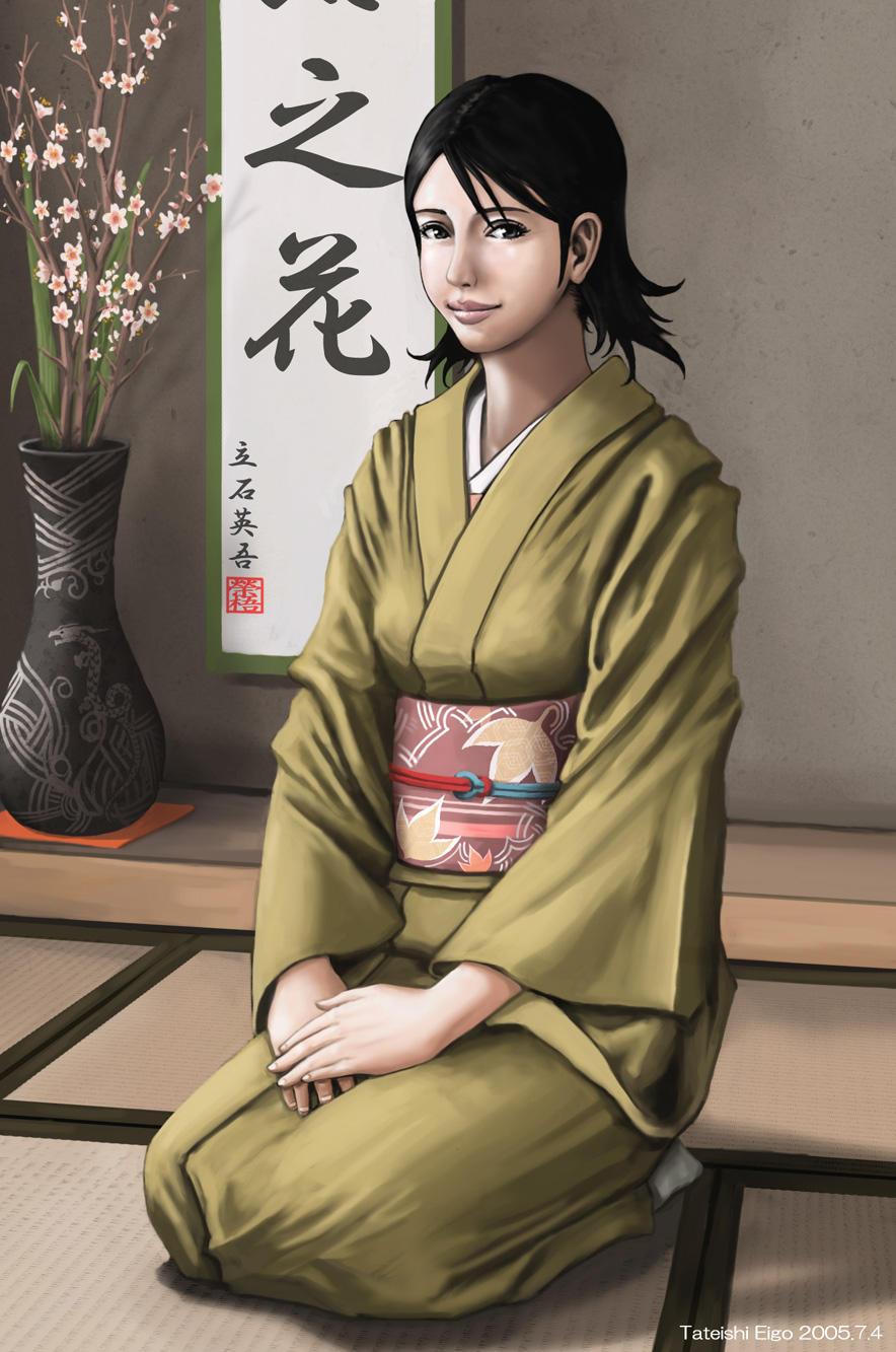 http://fc00.deviantart.net/fs7/i/2005/186/f/2/Traditional_japanese_woman_by_TateishiEigo.jpg