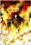 Enma Ai and Night of Revenge