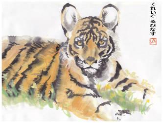 Sumi-E - Tiger Cub by foxes76133