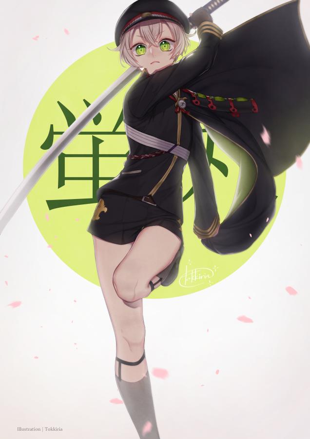 Hotarumaru by tokkiria