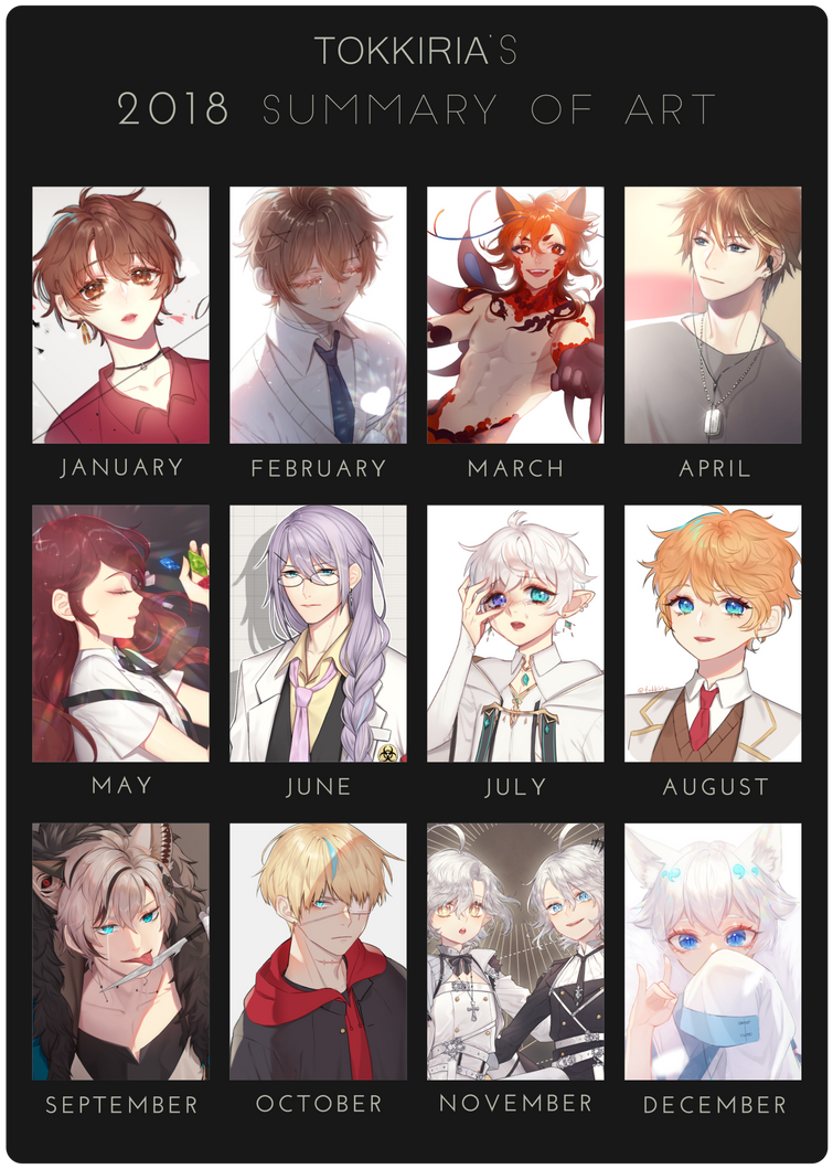 2018 Summary of Art by tokkiria