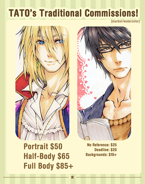 Trad Commission Prices S by tatouji