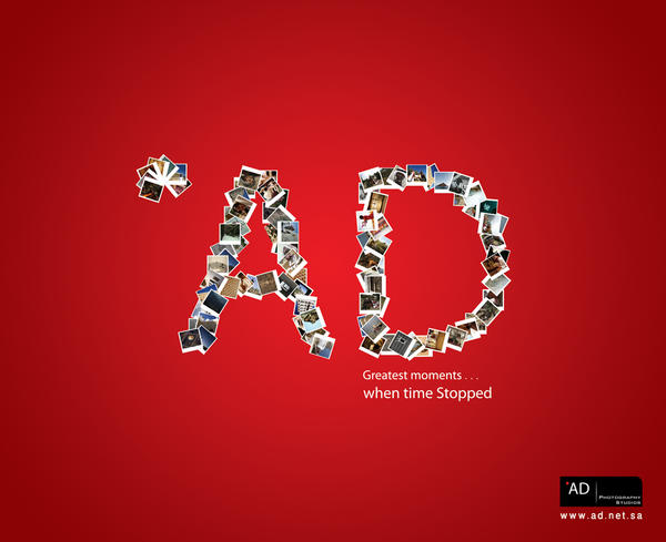 A D photography concept by ahmetwally