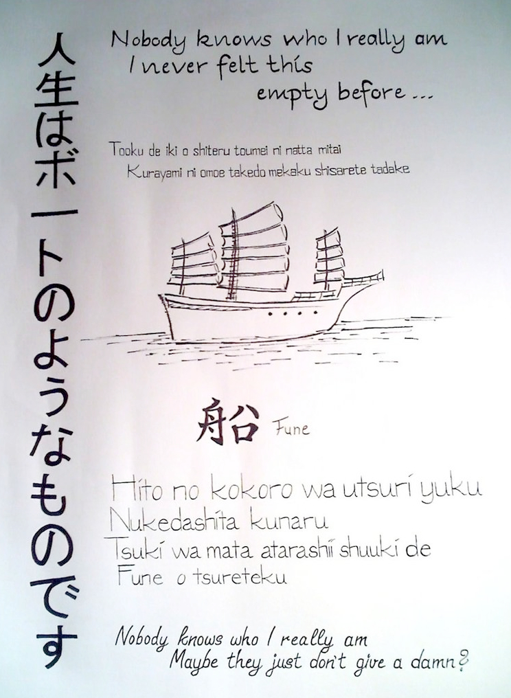 "life is like a boat Rie fu,life is like a boat,日韩,治愈系,动漫,死神 灵魂歌者rie fu rie fu作为日本歌坛特立独行的唱作人,独具质感的声线,透明如空气般的嗓音,被歌迷誉为""歌唱着的哲学家""."