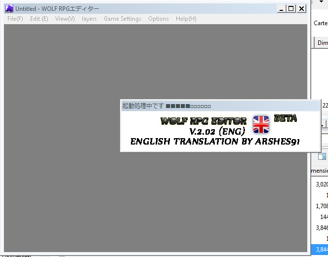 Wolf Rpg Editor English Translation Pre-Beta 2 by Arshes91