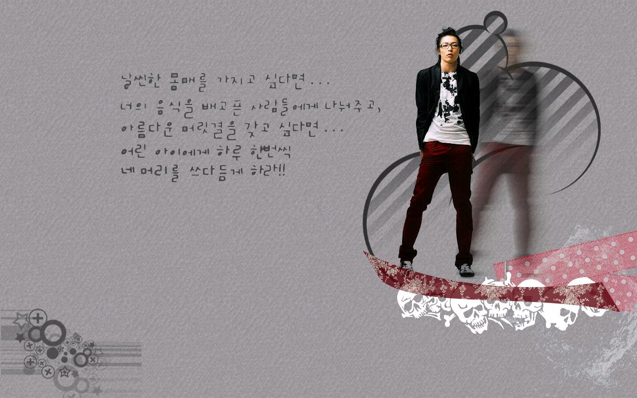 http://fc09.deviantart.net/fs51/f/2009/313/e/5/kim_Jae_Wook_by_Hanarero.png