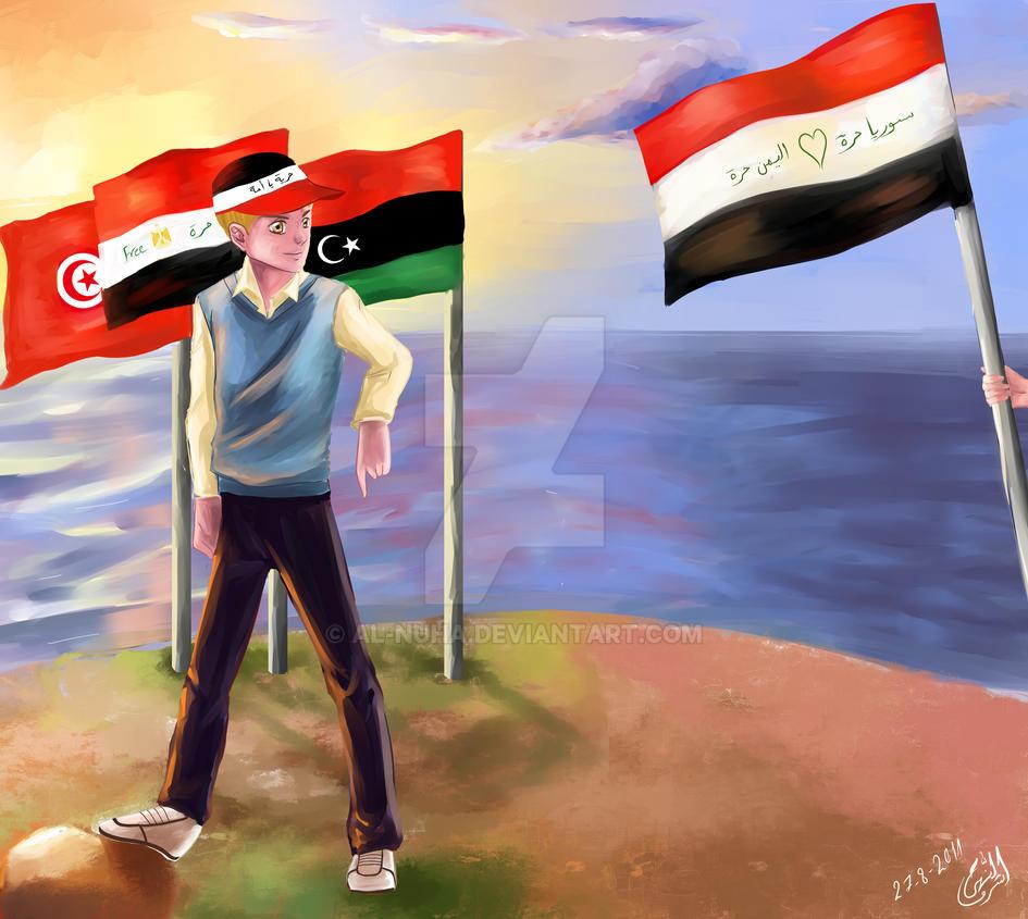 freedom syria by AL-Nuha