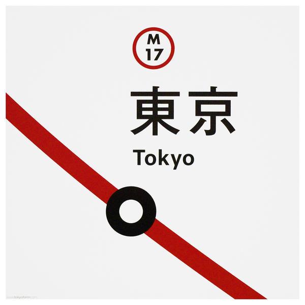 Tokyo 3330 by shiodome