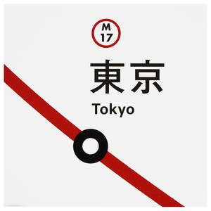 Tokyo 3330