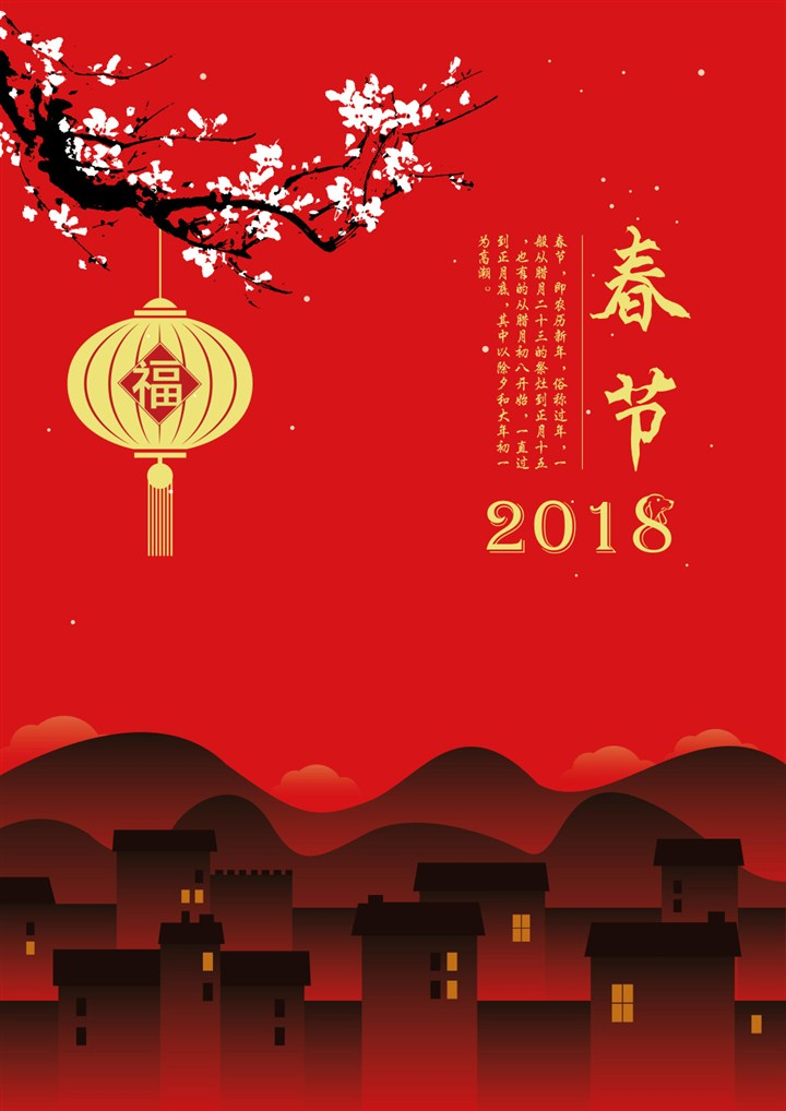 Happy chinese new year by wsbjh