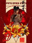 Black Girl Japanese Tattoo K.O.I.SCROLL