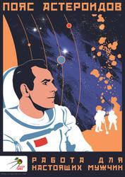 ru_2061: Asteroid Belt