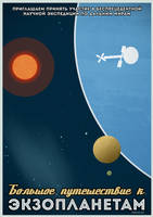Journey To Exoplanets by Spiritius