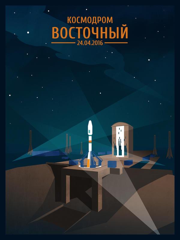 Vostochny Cosmodrome by Spiritius
