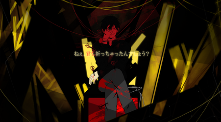 outer science shintaro.ver by jumjumi1005