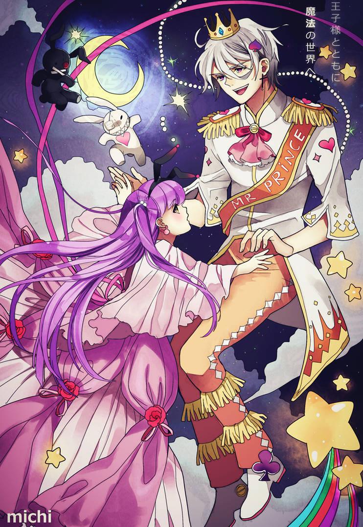 Little Princess and Mr Prince - Yume no tsuzuki