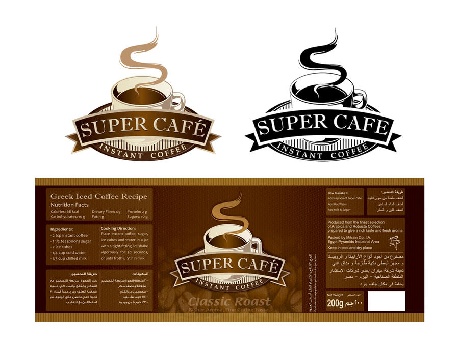 Super cafee logo and label by a-sharkawy on DeviantArt