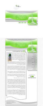 Imam Ali Template Website