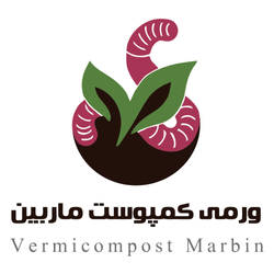 Vermicompost Marbin