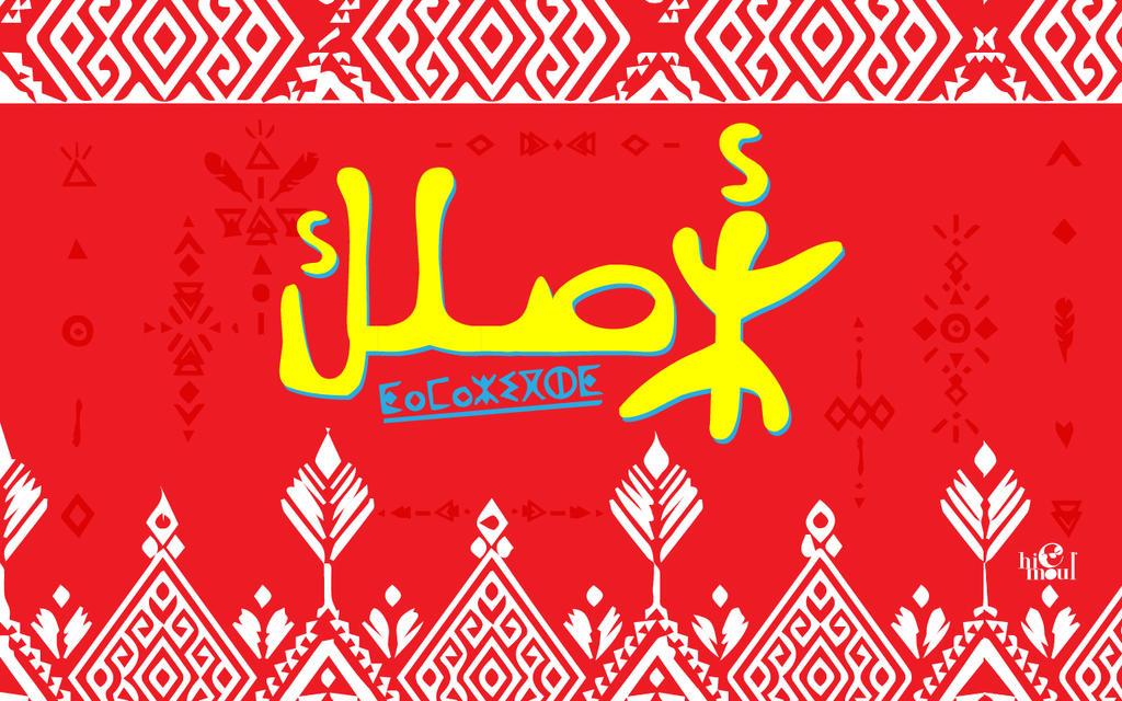 Tamazight by hicmoul