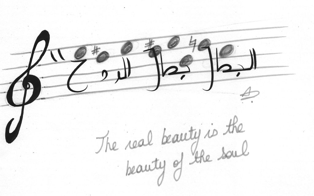 Tattoo Design: Music and Arabic Quote by YERDUA on DeviantArt