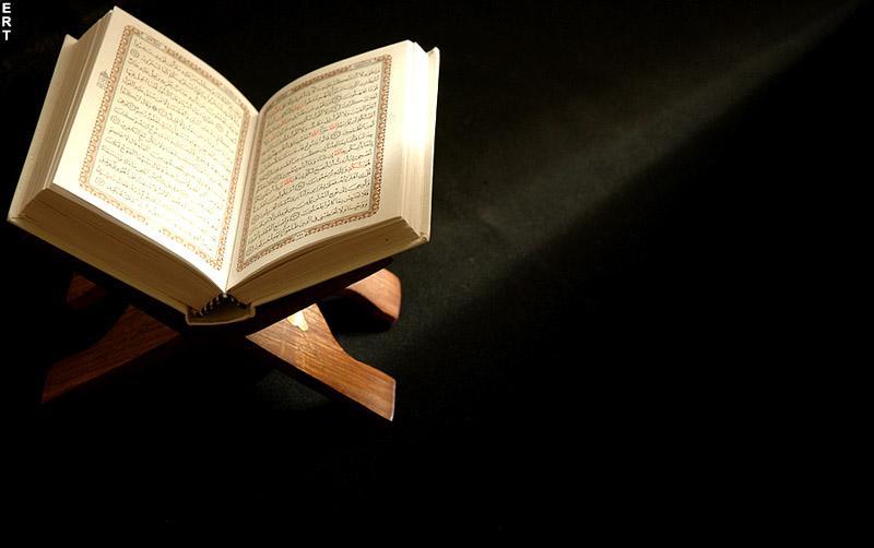 Al-Quran AL-Kareem by 1ERT1