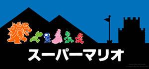 Super Mario Neon by ImaginatorVictor