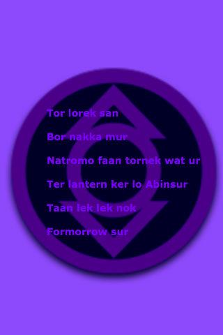 Indigo Lantern Oath by...