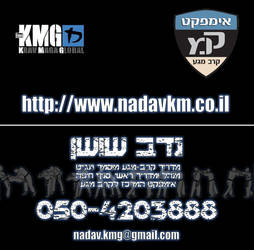 Nadav Shoshan - Business Card